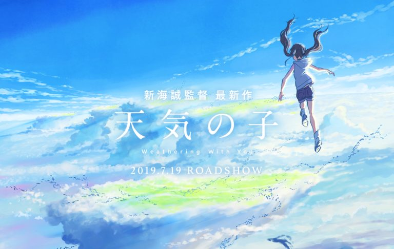 Makoto Shinkai S Weathering With You Film Unveils Poster For Added 4dx Mx4d Screenings Animamo